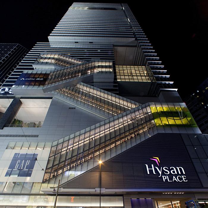 Hysan Place的圖片搜尋結果